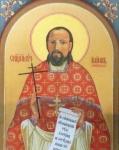 Священномученик Иоанн Зарайский