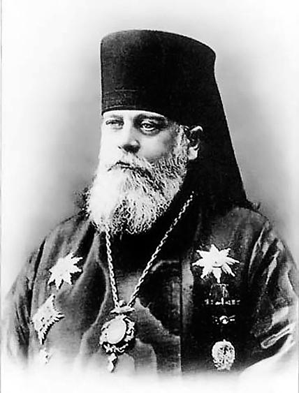 Митрополит Серафим Чичагов