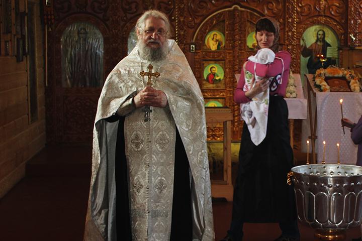 О. Анатолий Першин