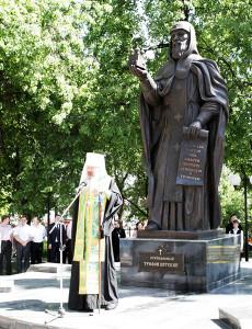 Открытие памятника прп. Трифону