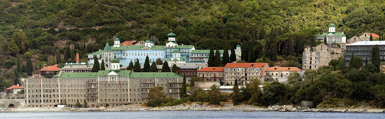 Афон_Свято-Пантелеимонов-монастырь