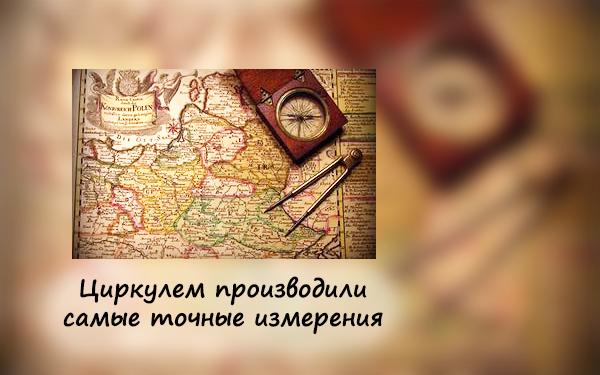 Колокольчик_циркуль1