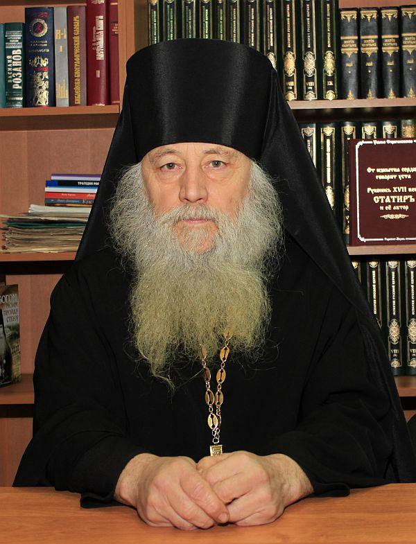 Игумен Герасим Гаврилович