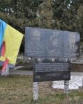 Новый украинский пантеон: Бандера, Мазепа, Петлюра...