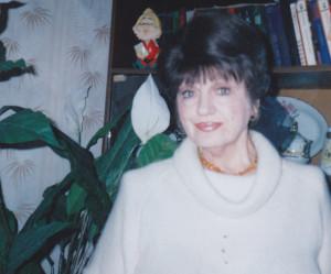 Ольга Константиновна Босая