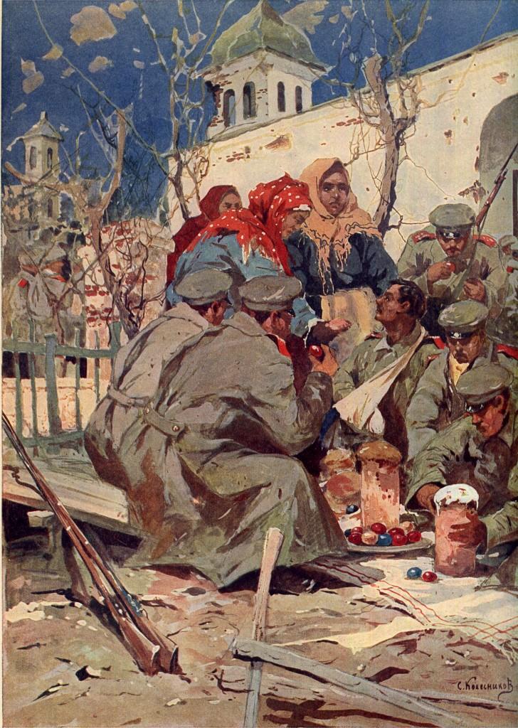 красное яичко в Галиции худ Коллесников Летопись войны №31