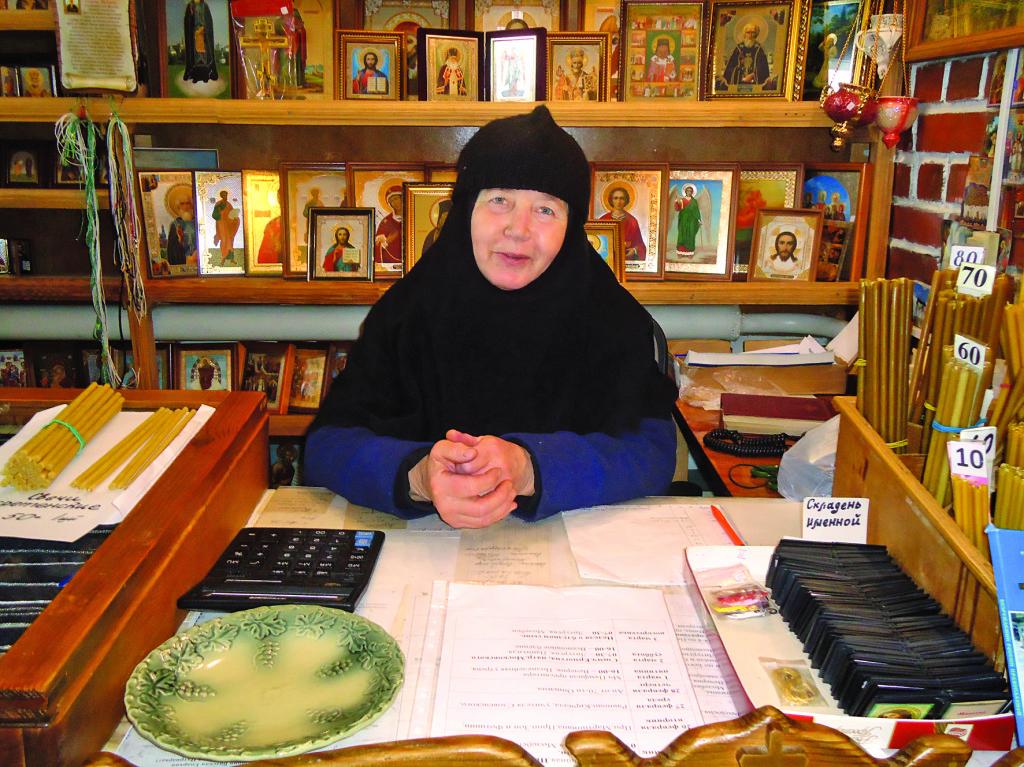 матушка МарияКоренева