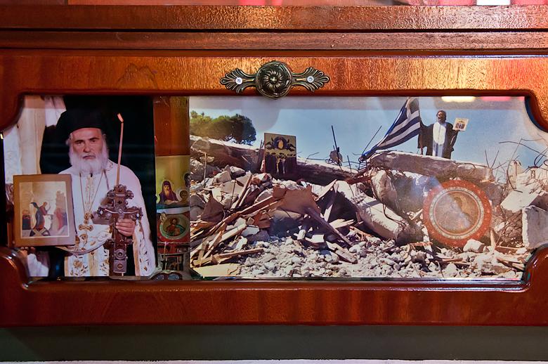 отец Иоаким он же на развалинах - фото с панели в храме