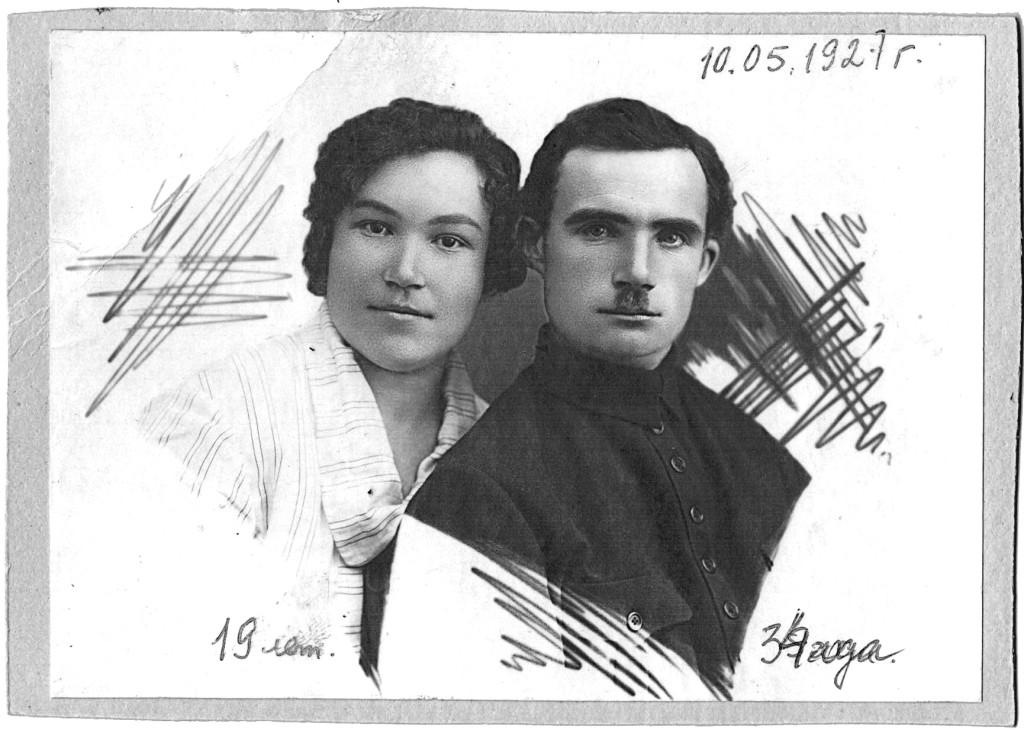 отцу здесь 34 г маме 19 лет 1927 г