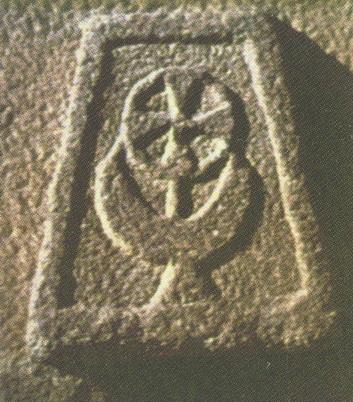 6.Крест на кельтском захоронении 500 л до н.э.