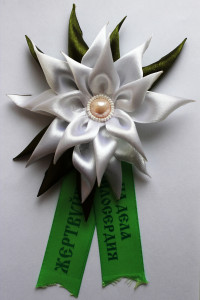 Белый-цветок-благотворительной акции_
