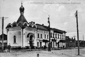 В этом доме прошло детство Анны Степановны Демидовой