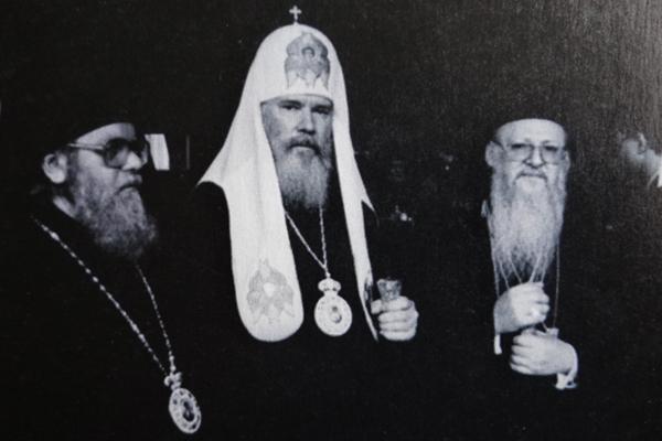Епископ Корнилий с Патриархом Алексием на встрече с Патриархом Варфоломеем в Москве. 1992 г.