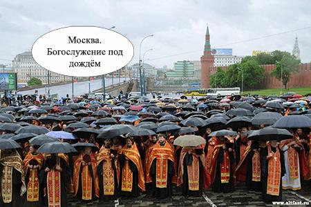 Bogosluzhenie_pod_dozhdyom