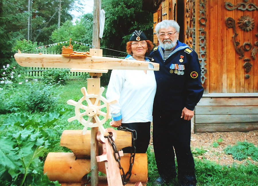 Валерий Алексеевич и Тамара Модестовна