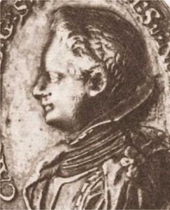 Карл Филипп Младший