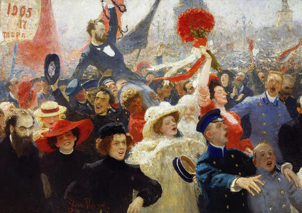 Картина И. Репина Манифестация 17 октября 1905 года
