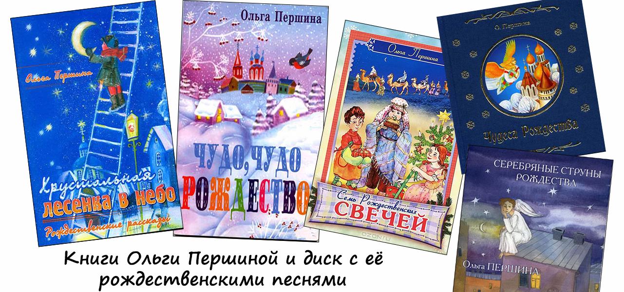 Книги-и-диск
