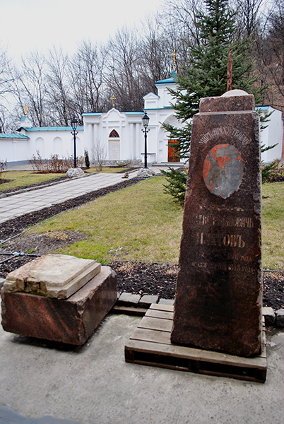 памятник с могилы атамана