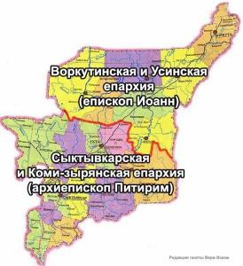 Разделение-епархии