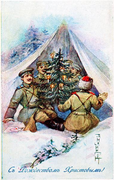 Рождественская-открытка--времен--Первой-мировой