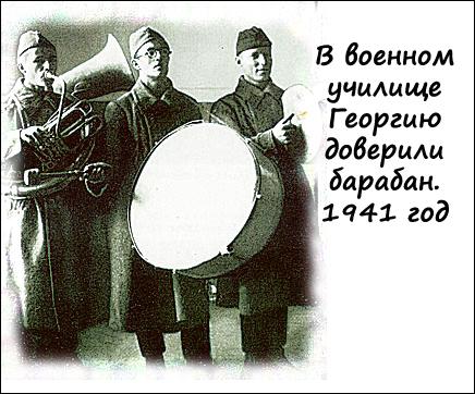 СВиридов3