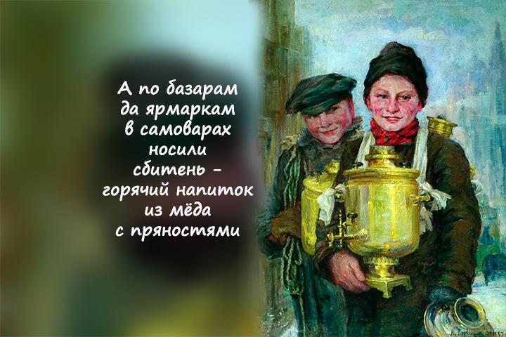 Самовар_ярмарка