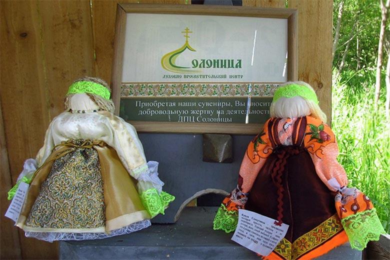 Солоница1