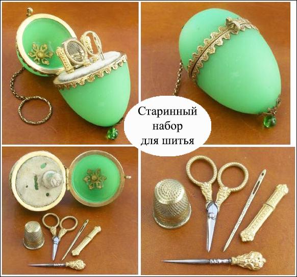 Starinny_nabor_dlya_shitya
