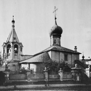 Церковь Гребневской иконы Божией Матери на Лубянской площади. 1881