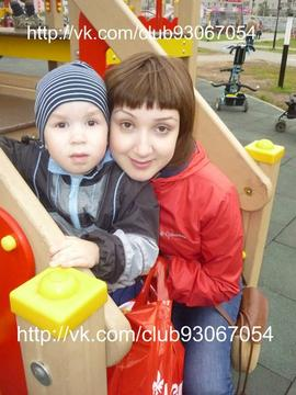 Юлия Селькова с сыном