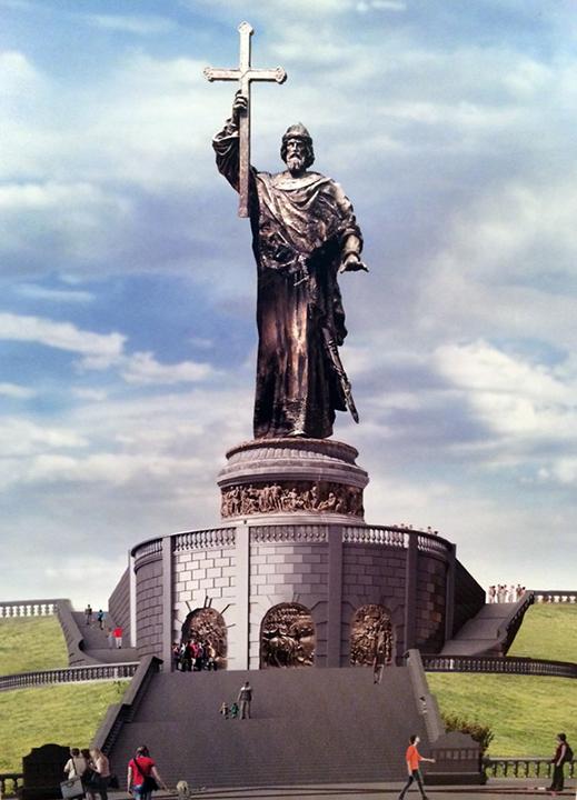 Памятник кн. Владимиру