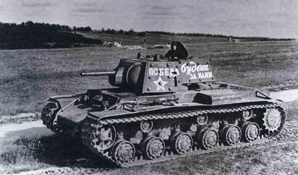 танк кв1