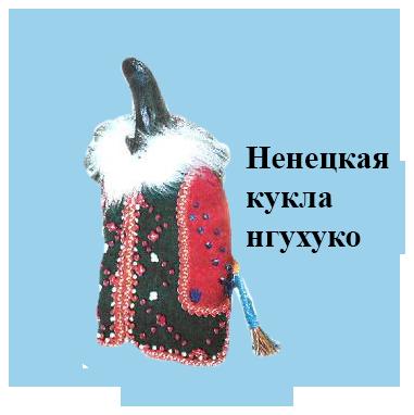 Нгухуко