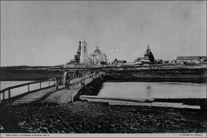 Село Сура в начале ХХ века