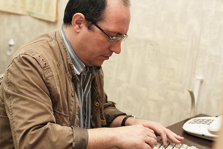 В. Григорян