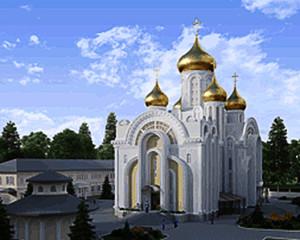 вести-Бишкек2