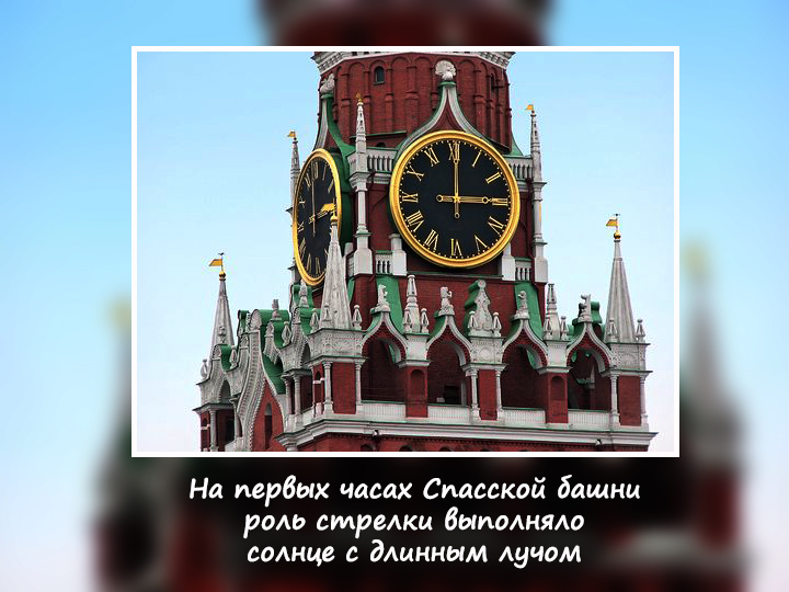 Колокольчик_5