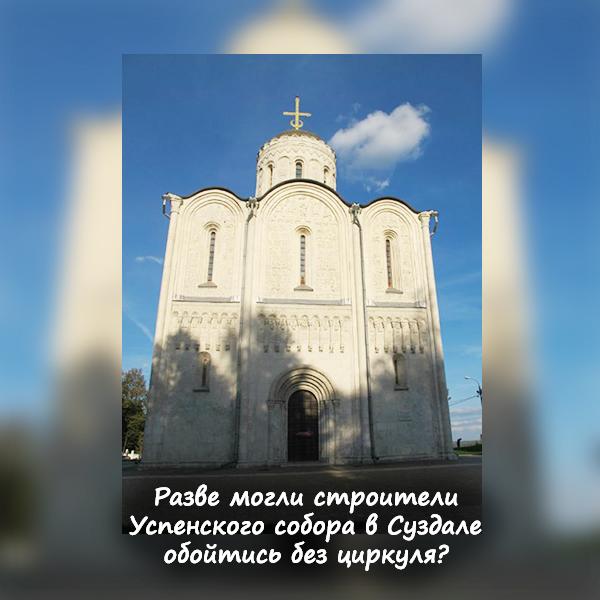 Колокольчик_циркуль2