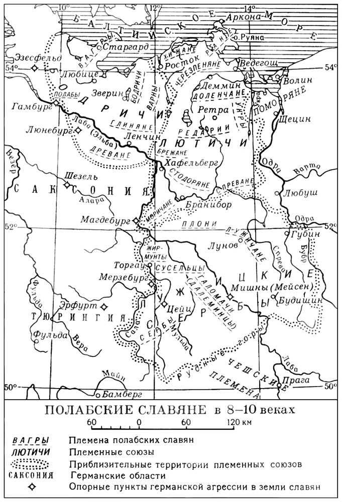 Карта расселения славянских племён