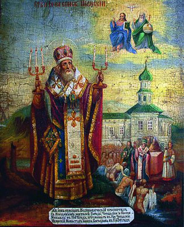 Крещение Перми - икона копия фрески в Воскресенском соборе