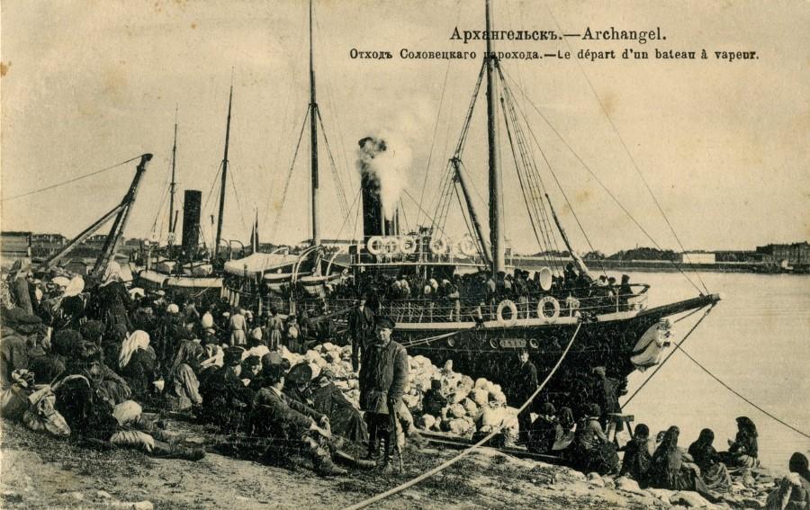 Отход соловецкого судна из Архангельска