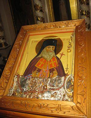 Чудотворная икона святителя Луки Войно-Ясенецкого