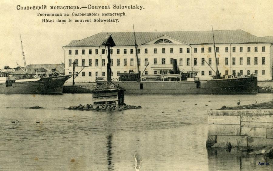 Гостиница Соловецкого монастыря