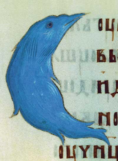Дельфин – в виде буквы С – попал даже в древнерусское Евангелие XV века