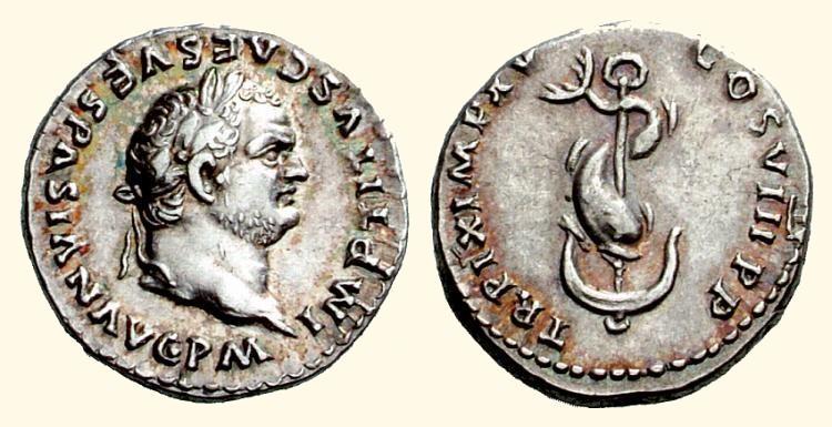 Древнеримский динарий II века н. э. с изображением дельфина