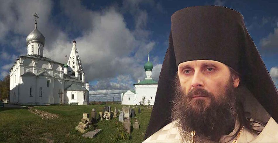 danilov