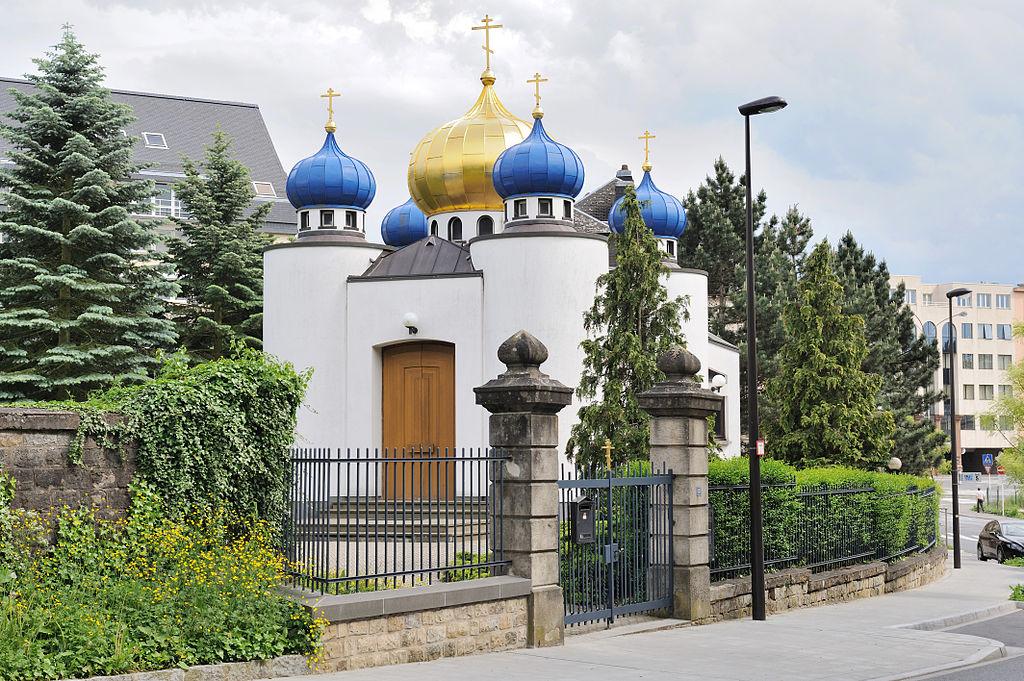 храм св. апостолов Петра и Павла в Люксембурге