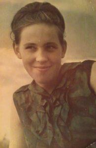 Людмила в молодости