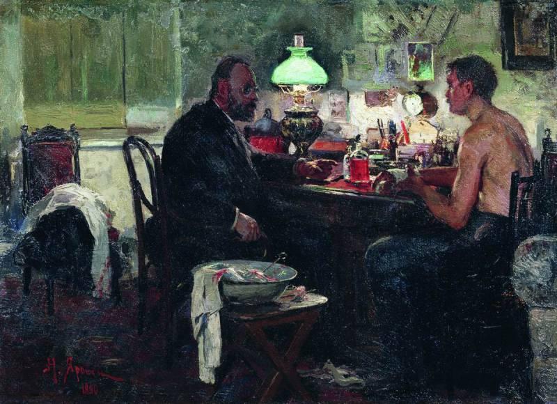 Николай Ярошенко. «На приёме у врача». 1890-е гг.